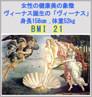 Botticelli713_2