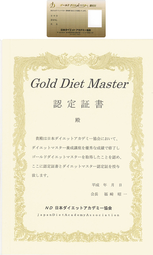 Golddietmaster11