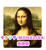 Monariza